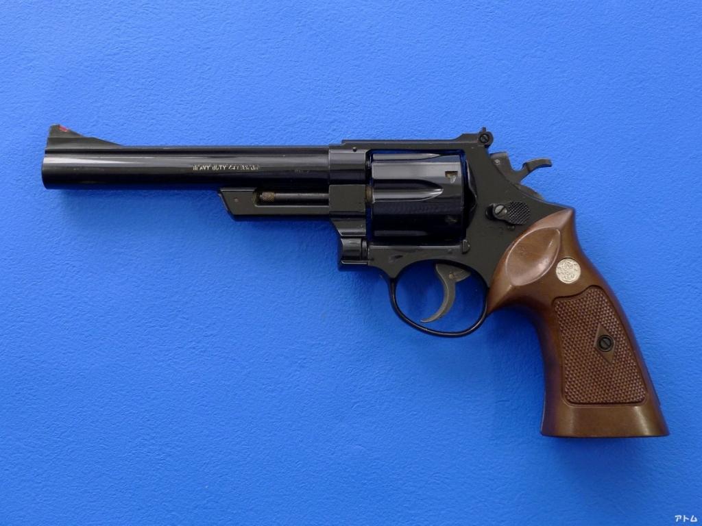 MGC S&W M29 44マグナム 6.5インチ / アトム | 中古モデルガン販売
